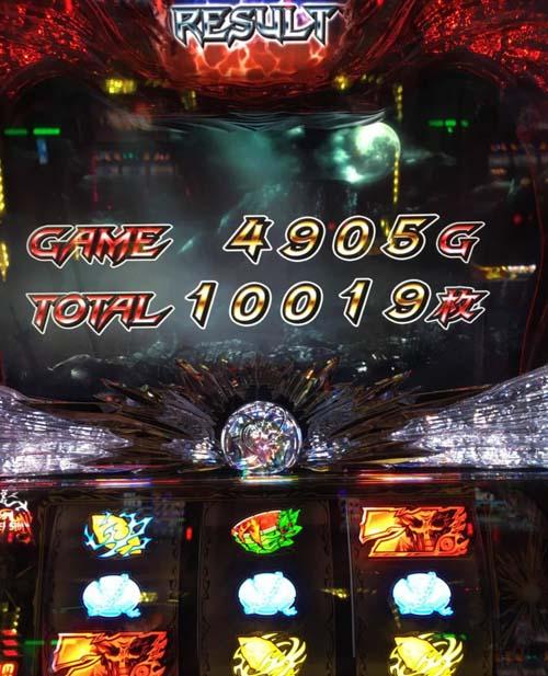 446乗せてから10000枚出たわ☆ソウルキャリバー画像