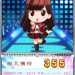 3000枚出てるやないかーい!★ぱちスロAKB48勝利の女神画像