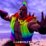 実戦での打ち方詳細を今更ながら★北斗の拳新伝説創造画像