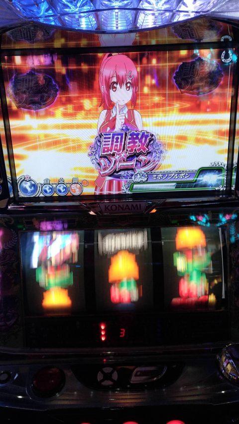 【画像】G1優駿倶楽部で強烈な嫌がらせを受けたんだが画像