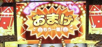パチスロの「最強上乗せ特化ゾーン」ランキング ベスト10!!!画像