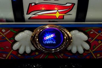 【悲報】GOGOランプ、光らない画像