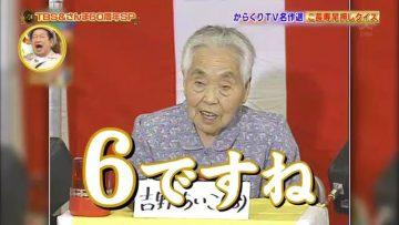 スロットの設定が分かる能力or毎月20万円貰える←どっちが欲しい?画像
