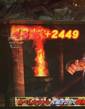 【画像】北斗転生の天破で溜めたあべし数の最高記録を貼ってこうぜ画像