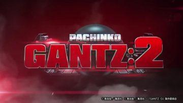 GANTZ:2の出玉スピードは前作よりも良くなってるの?画像