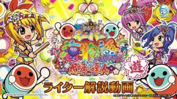 PAスーパー海物語INジャパン2 with太鼓の達人はスペック素晴らしいのに打ってる人少ない画像