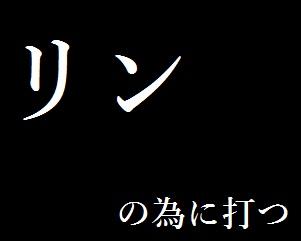パチスロ『北斗の拳 天昇』たったひとつのおすすめポイントがコレだ!!!!!画像