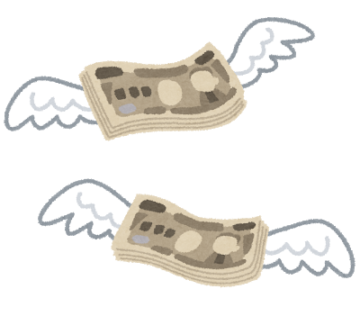 泣ける・・・二年間で130万円負けた・・・(´;ω;`)画像