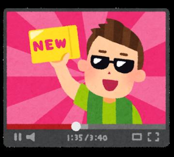 削除されたレビンの『北斗の拳 天昇』動画、ここで見れるぞwwwww画像