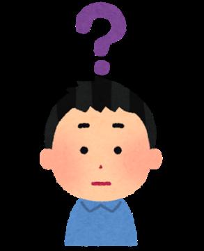 パチスロ『サラリーマン金太郎MAX』朝イチ1ゲーム目レバオンで次回予告で次回金太郎チャンスってどういうこと?画像