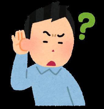 紛らわしい?!「北斗の拳 天昇」の「ひでぶ!」の聞き分け方wwwww画像