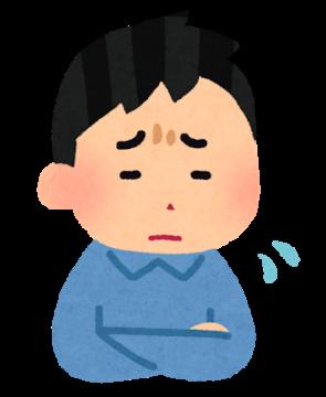 ワイカス無職、千円持って1パチか2スロか悩みに悩む画像