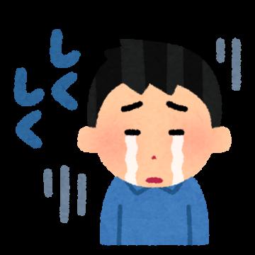 【悲報】スロ「交響詩篇エウレカ…画像