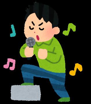 【急募】カラオケで歌っても大丈夫なパチンコソング画像