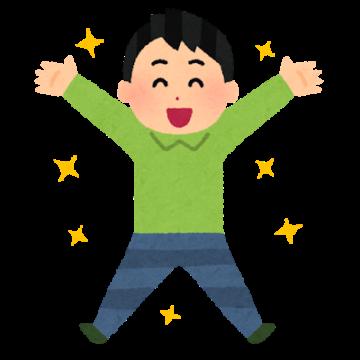 パチスロで今月6万円勝ってる人の収支がコチラwwwww画像