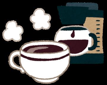 ワイ猛将、パチ屋で58000円のコーヒーを飲んで笑顔の帰宅・・・画像