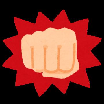 パチスロ「北斗の拳 天昇」激闘の設定6で起こりがちな演出・・・画像