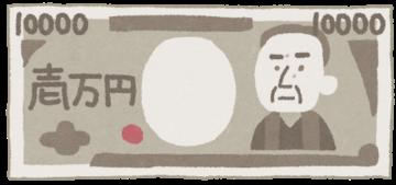【恐怖】正月休み、スロで15万円負けたわ←ワイ40万円wwwww画像
