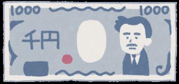 ジャグラー朝イチ千円で当たった時って勝率悪いんだけどどうしたら勝てる?画像