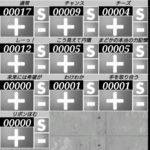スロ「劇場版まどマギ」設定6&5のグラフデータがコチラwwwww画像