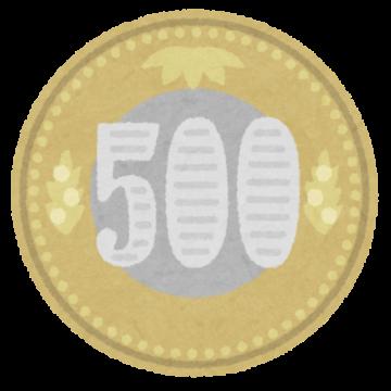 妹がコツコツ貯めてた500円貯金箱にパチスロのメダル投入してた結果ww画像
