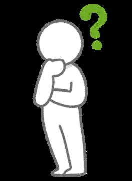 """スロ「エウレカ3」設定1でもビッグ終了画面で""""これ""""出る?最初のatってラス3ゲームで復活するの確定?画像"""