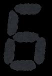 スロ「スカガ3」の全台設定6のデータグラフがコレwwwww画像