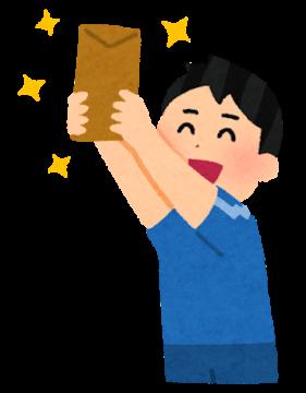 ジャグラーで今月14万円勝ってる!←凱旋打ってる人に笑われるぞwwwww画像