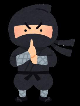 パチスロ「バジリスク~甲賀忍法帖~絆2」シナリオ別継続率一覧画像