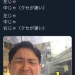 【朗報】吉本芸人千鳥さん、パチスロ化画像