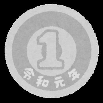 パチンコで1万円負け→スマブラ売却→明日5000円入るけど何打とう?1パチ?5スロ?画像