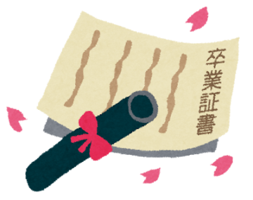 【朗報】借金90万ワイ、パチスロ卒業に成功画像