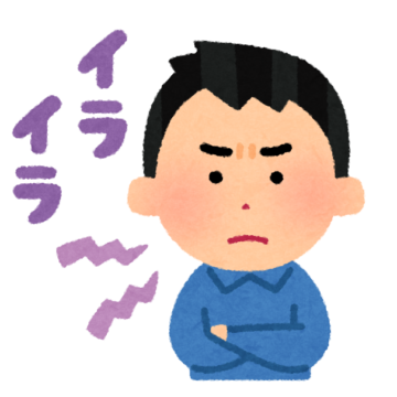 パチンコパチスロ嫌いな演出「〇〇ゾーン煽り(95%入らない)」画像