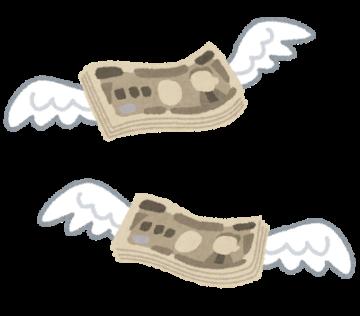 パチスロ「いろはに愛姫」朝一ビッグ間1080はまり貯玉500と2万投資→閉店まで打って捲れると思う?画像