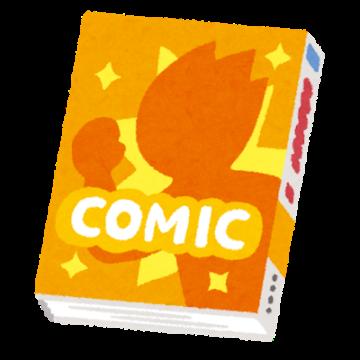 今ってまだパチスロパチンコ漫画は流行ってる?好きだったパチ漫画ある?画像