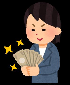 3千円が〇万円に?!みんながパチンコで増やした金額がスゴイwww画像