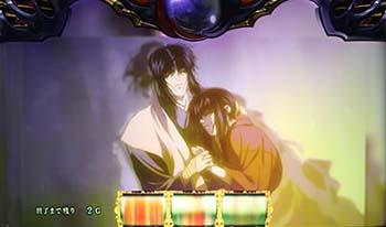 絆2 エンディング画像