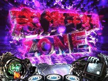志津子念視ZONE画像