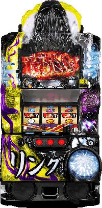 リング 強襲ノ連鎖 筺体画像画像