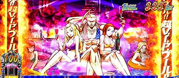 超VIPルーム画像