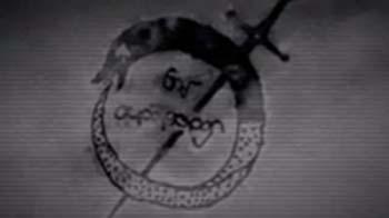 ウロボロスロゴ画像