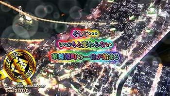 エンディング中の文字・虹画像