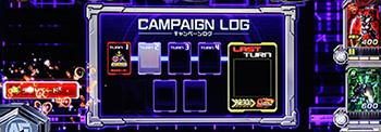 キャンペーン画像