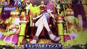 アリスの王様カボチャンス画像