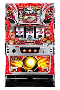 ドリームクルーン2 筐体画像画像