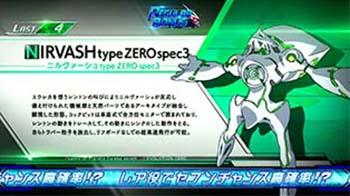 SPEC3画像
