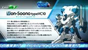 VC10画像