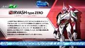 type ZERO画像